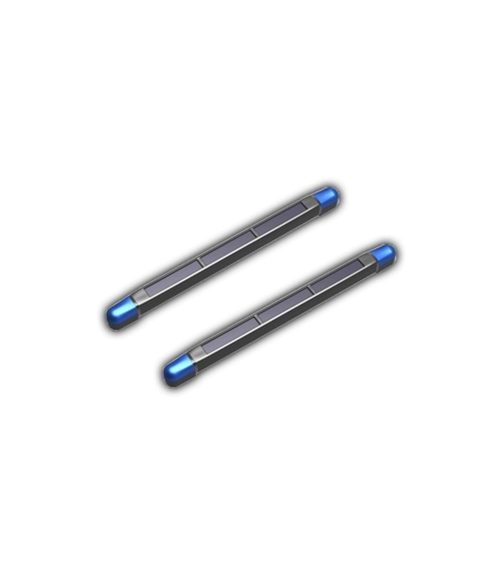 Barrières infrarouge solaire sans fil Chuango