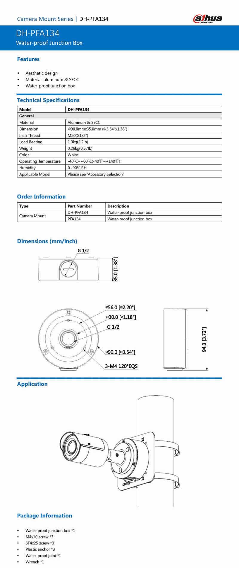 DH-PFA134_datasheet_.jpg