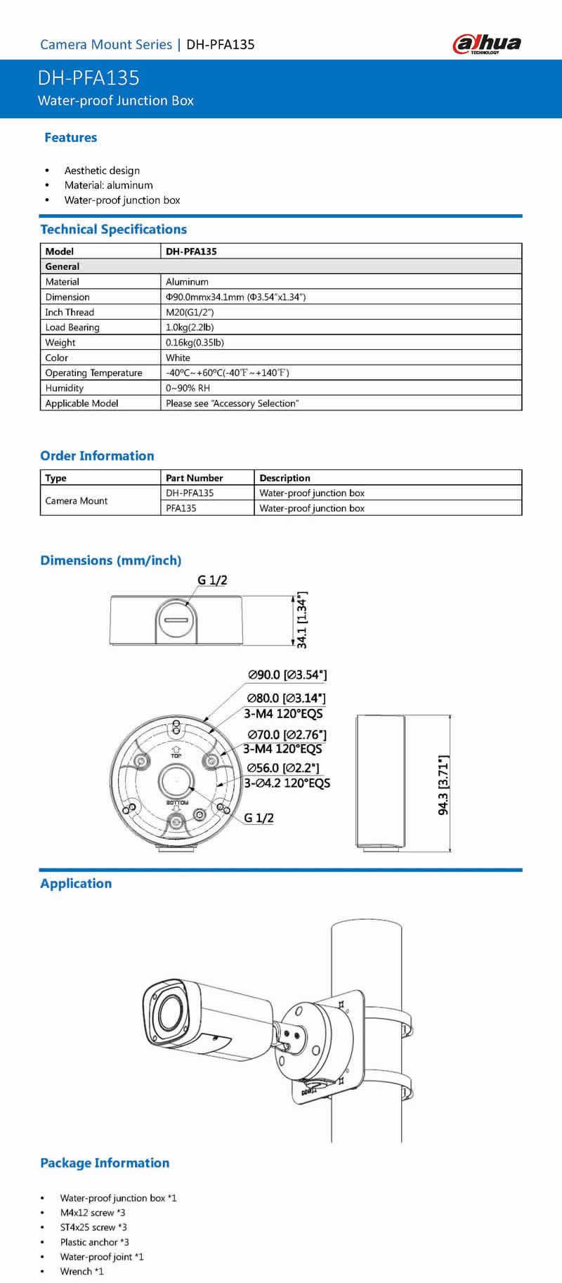 DH-PFA135_datasheet.jpg