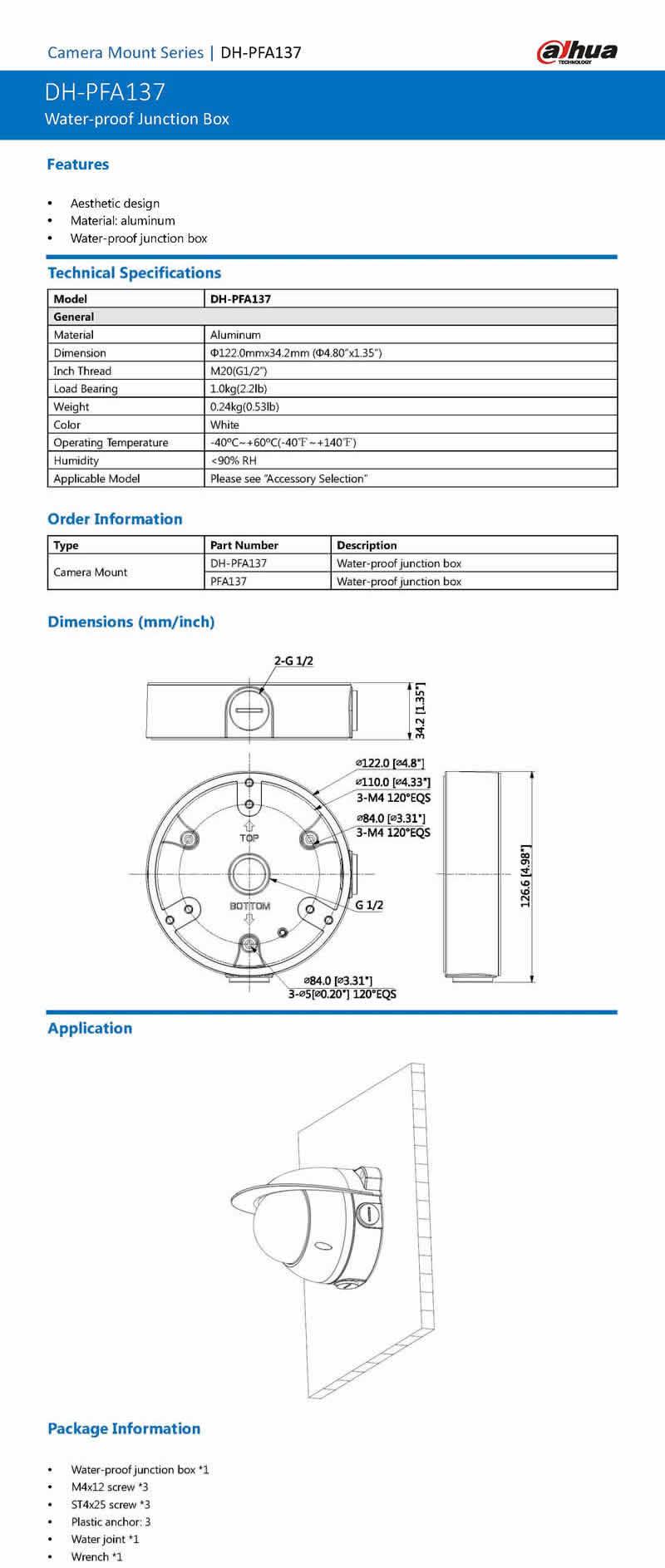 DH-PFA137_datasheet.jpg